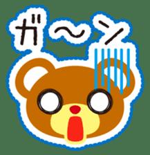 Sticker-style animals! sticker #1183297