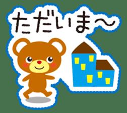 Sticker-style animals! sticker #1183300