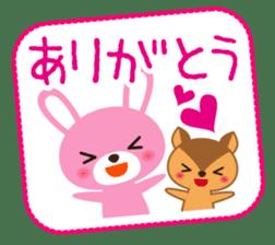 Sticker-style animals! sticker #1183301