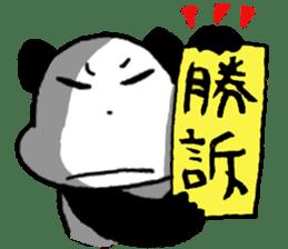 YASAGURE Panda Vol.2 sticker #1183736