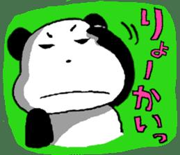 YASAGURE Panda Vol.2 sticker #1183745