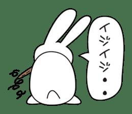 Negative animal sticker. vol1 sticker #1183838