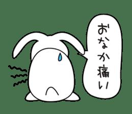 Negative animal sticker. vol1 sticker #1183843