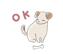 Cute animals sticker #1184072