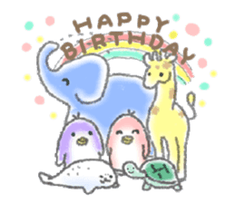 Cute animals sticker #1184104