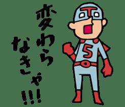 Do your best. Hero. Special version sticker #1184788