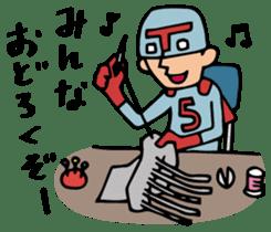 Do your best. Hero. Special version sticker #1184789