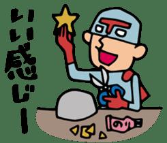 Do your best. Hero. Special version sticker #1184790