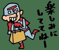 Do your best. Hero. Special version sticker #1184791