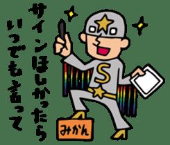 Do your best. Hero. Special version sticker #1184798