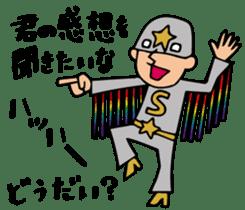 Do your best. Hero. Special version sticker #1184799