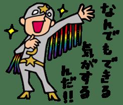 Do your best. Hero. Special version sticker #1184800