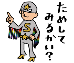 Do your best. Hero. Special version sticker #1184801