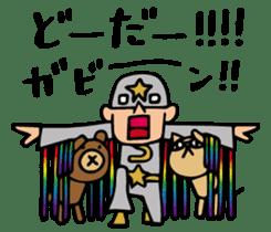 Do your best. Hero. Special version sticker #1184805