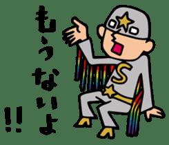 Do your best. Hero. Special version sticker #1184806