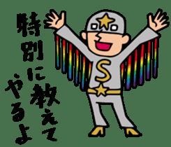 Do your best. Hero. Special version sticker #1184807
