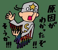 Do your best. Hero. Special version sticker #1184811