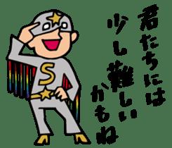 Do your best. Hero. Special version sticker #1184812