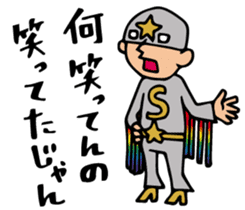 Do your best. Hero. Special version sticker #1184813