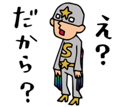 Do your best. Hero. Special version sticker #1184814