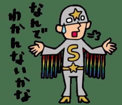 Do your best. Hero. Special version sticker #1184815