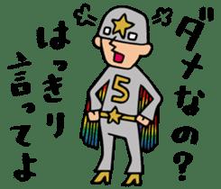 Do your best. Hero. Special version sticker #1184816
