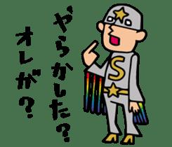 Do your best. Hero. Special version sticker #1184817