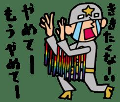 Do your best. Hero. Special version sticker #1184818