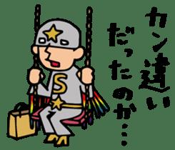 Do your best. Hero. Special version sticker #1184821