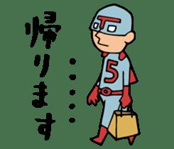 Do your best. Hero. Special version sticker #1184822