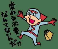 Do your best. Hero. Special version sticker #1184825