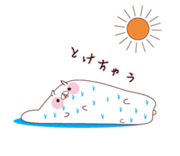 pretty hamster sticker #1184992