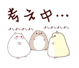 pretty hamster sticker #1185010
