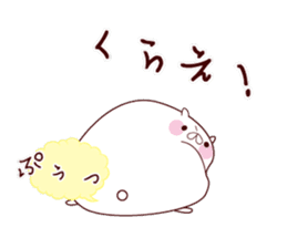 pretty hamster sticker #1185011