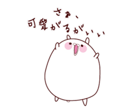 pretty hamster sticker #1185016