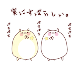 pretty hamster sticker #1185018