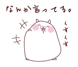 pretty hamster sticker #1185022