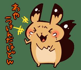 Hokkaido's risu2 sticker #1185147