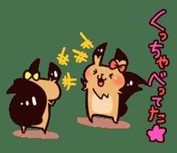 Hokkaido's risu2 sticker #1185148