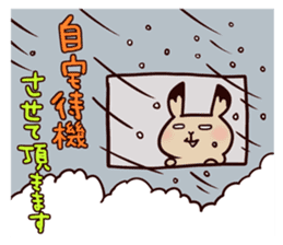 Hokkaido's risu2 sticker #1185152