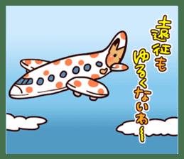 Hokkaido's risu2 sticker #1185153