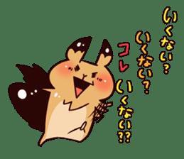 Hokkaido's risu2 sticker #1185158