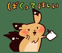 Hokkaido's risu2 sticker #1185160