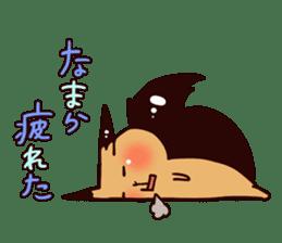 Hokkaido's risu2 sticker #1185161