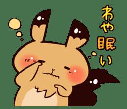 Hokkaido's risu2 sticker #1185162