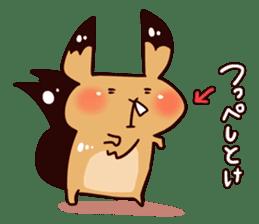 Hokkaido's risu2 sticker #1185163