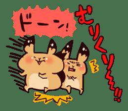 Hokkaido's risu2 sticker #1185166