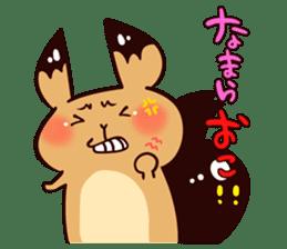 Hokkaido's risu2 sticker #1185168