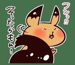 Hokkaido's risu2 sticker #1185169