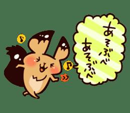 Hokkaido's risu2 sticker #1185171
